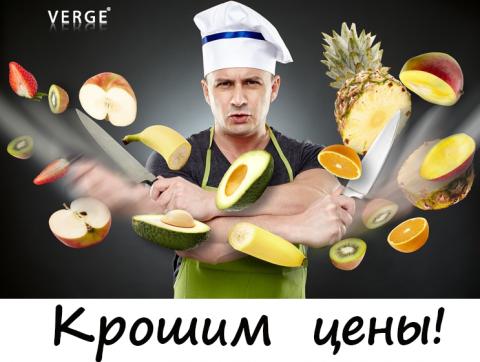 Крошим цены! Кухонные фартуки VERGE