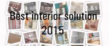 Конкурс Best interior solution